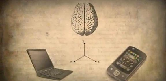 החזון של IBM / מתוך: youtube